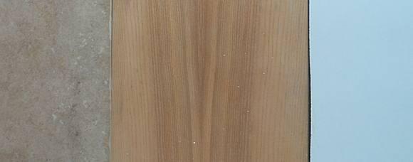 Kafle, próg dębowy, deski podłogowe